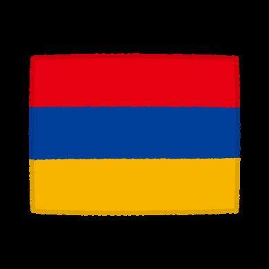国旗のイラスト(アルメニア共和国)(2カット)