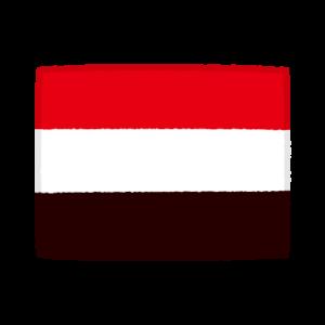国旗のイラスト(イエメン共和国)