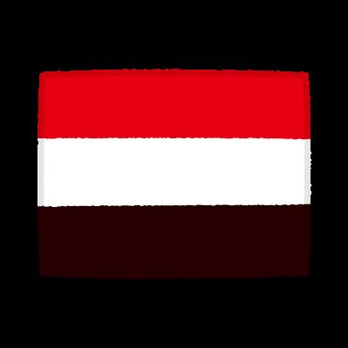 国旗のイラスト(イエメン共和国)(2カット)
