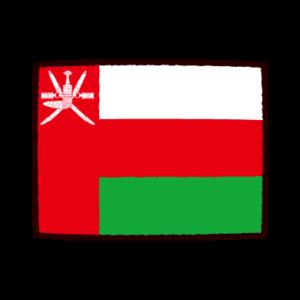 国旗のイラスト(オマーン国)