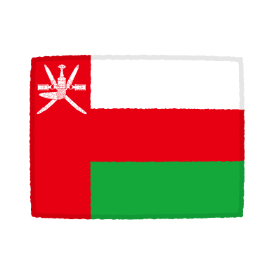 国旗のイラスト(オマーン国)(2カット)