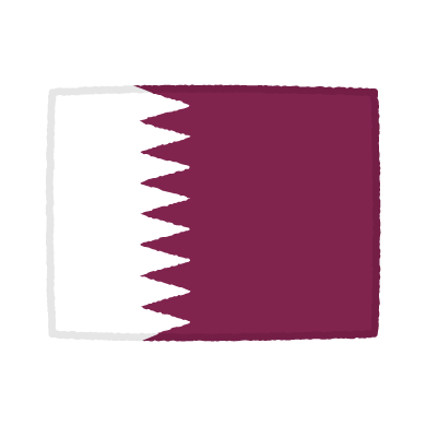 国旗のイラスト(カタール国)(2カット)