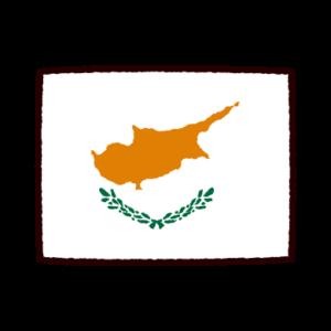 国旗のイラスト(キプロス共和国)