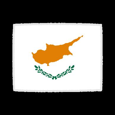 国旗のイラスト(キプロス共和国)(2カット)