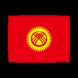 国旗のイラスト(キルギス共和国)