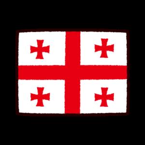 国旗のイラスト(ジョージア)