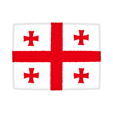 国旗のイラスト(ジョージア)(2カット)