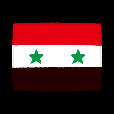 国旗のイラスト(シリア)(2カット)
