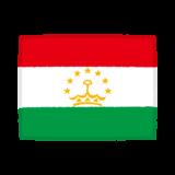 国旗のイラスト(タジキスタン共和国)