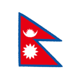 国旗のイラスト(ネパール連邦民主共和国)