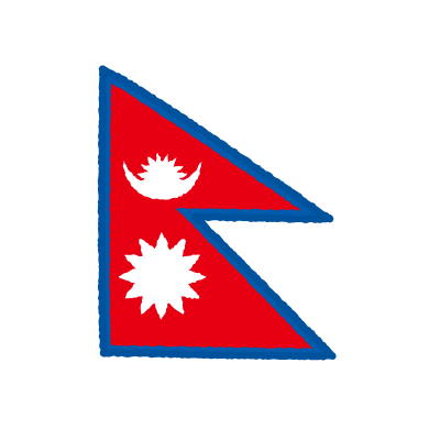 国旗のイラスト(ネパール連邦民主共和国)(2カット)