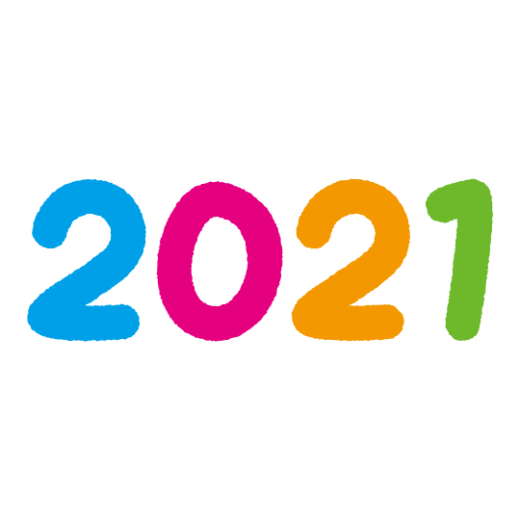 文字のイラスト(2021)(3カラー)