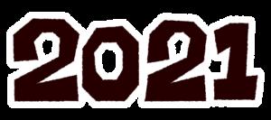 文字のイラスト(2021)