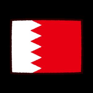 国旗のイラスト(バーレーン王国)