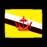 国旗のイラスト(ブルネイ)