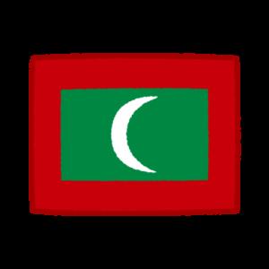 国旗のイラスト(モルディブ共和国)