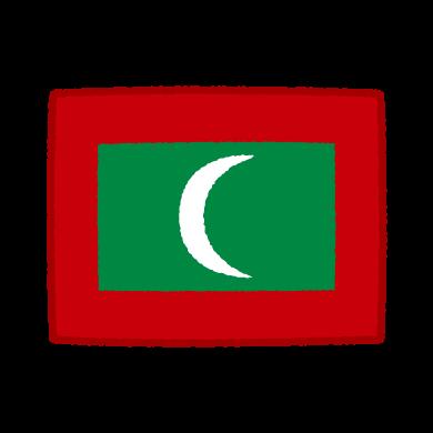 国旗のイラスト(モルディブ共和国)(2カット)