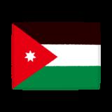 国旗のイラスト(ヨルダン・ハシミテ王国)