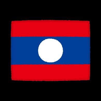 国旗のイラスト(ラオス人民民主共和国)(2カット)