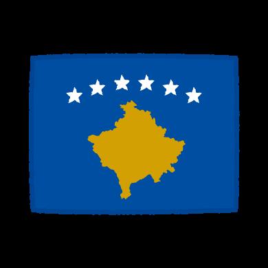 国旗のイラスト(コソボ共和国)(2カット)