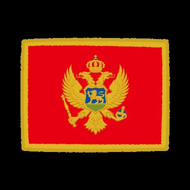 国旗のイラスト(モンテネグロ)(2カット)