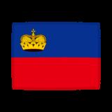 国旗のイラスト(リヒテンシュタイン公国)