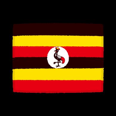 国旗のイラスト(ウガンダ共和国)(2カット)