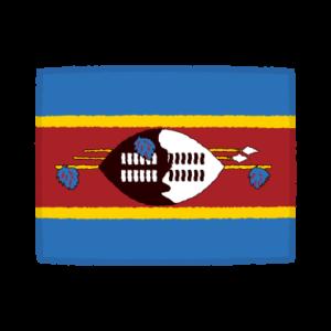 国旗のイラスト(エスワティニ王国)