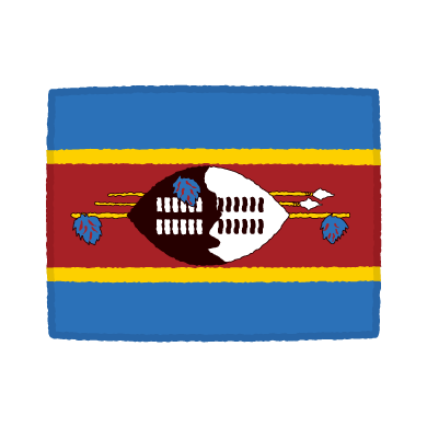 国旗のイラスト(エスワティニ王国)(2カット)