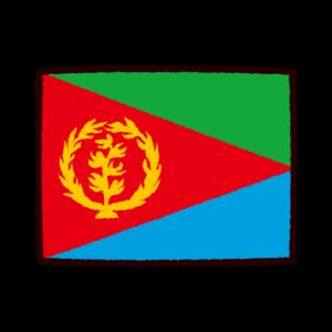 国旗のイラスト(エリトリア国)