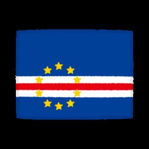 国旗のイラスト(カーボベルデ共和国)