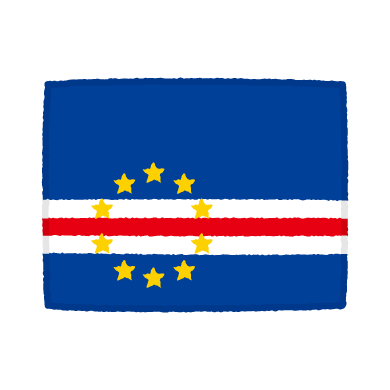 国旗のイラスト(カーボベルデ共和国)(2カット)