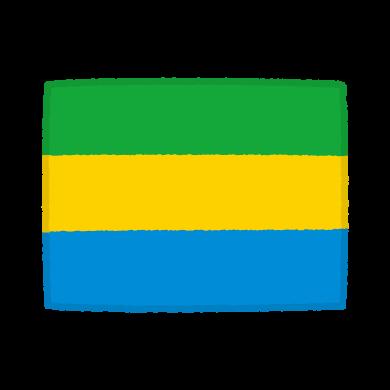 国旗のイラスト(ガボン共和国)(2カット)