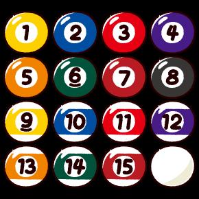 ビリヤードのイラスト(ボール)(16カット)