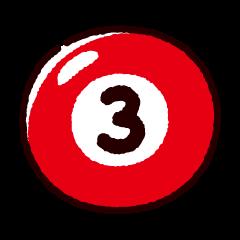 ビリヤードのイラスト(ボール3)