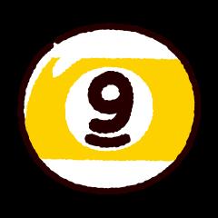 ビリヤードのイラスト(ボール9)