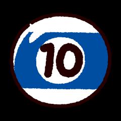 ビリヤードのイラスト(ボール10)