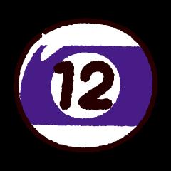 ビリヤードのイラスト(ボール12)