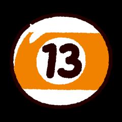 ビリヤードのイラスト(ボール13)