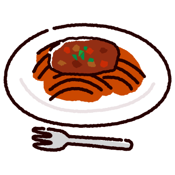 ボロネーゼのイラスト(パスタ/スパゲティ)