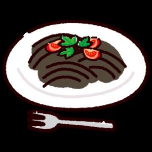 イカスミパスタのイラスト(スパゲティ)
