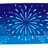 青い花火のイラスト