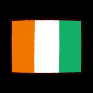 国旗のイラスト(コートジボワール共和国)