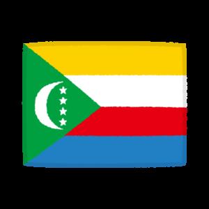 国旗のイラスト(コモロ連合)