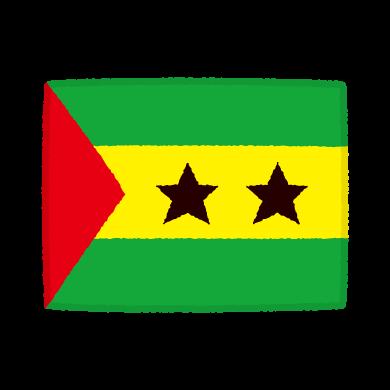 国旗のイラスト(サントメ・プリンシペ民主共和国)(2カット)