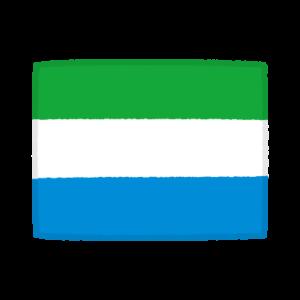 国旗のイラスト(シエラレオネ共和国)