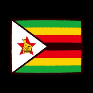国旗のイラスト(ジンバブエ共和国)
