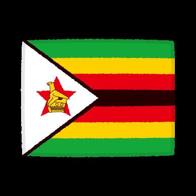 国旗のイラスト(ジンバブエ共和国)(2カット)