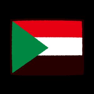 国旗のイラスト(スーダン共和国)
