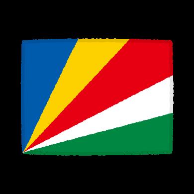 国旗のイラスト(セーシェル共和国)(2カット)